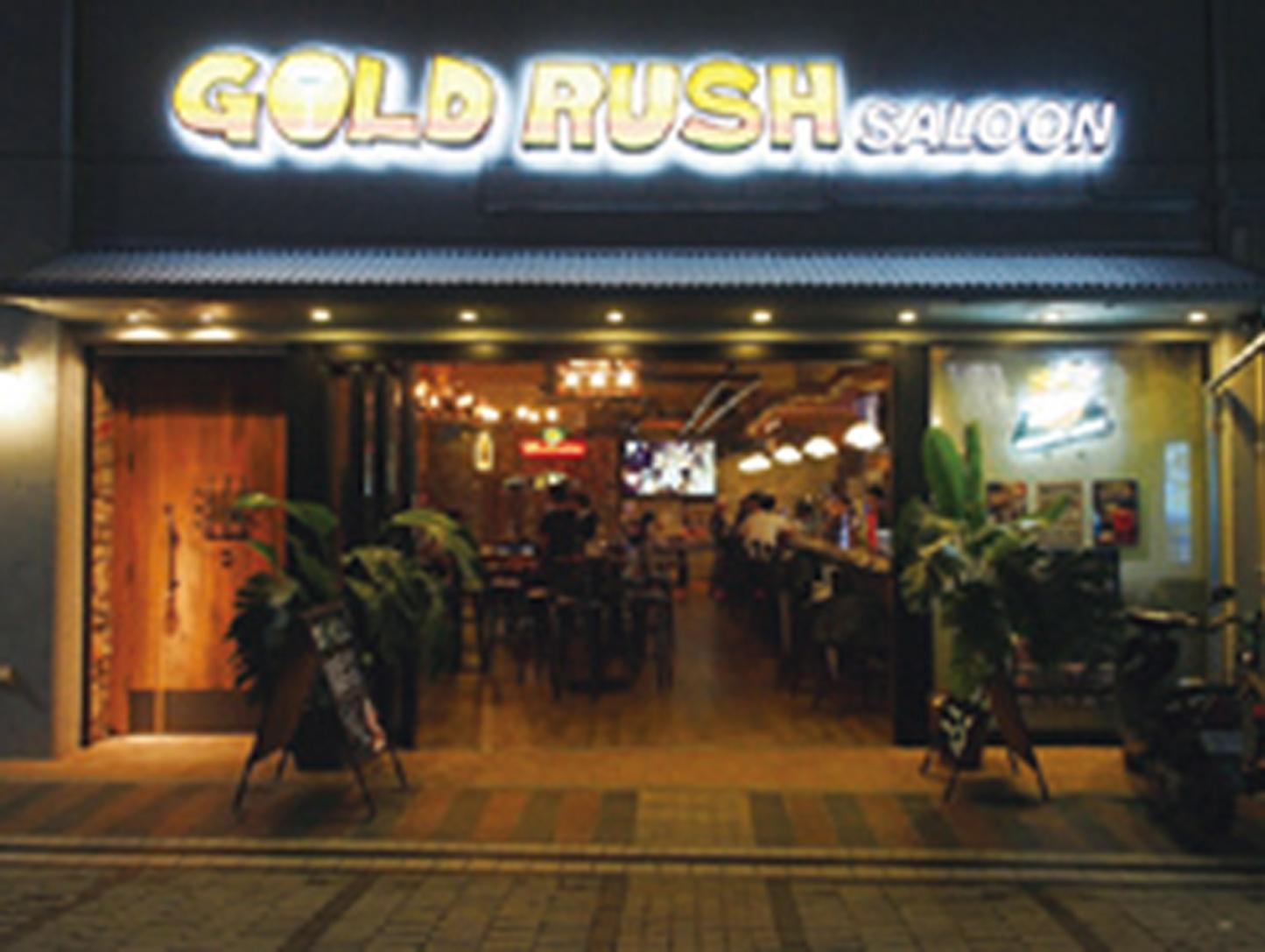 goldrushsaloon 店舗写真