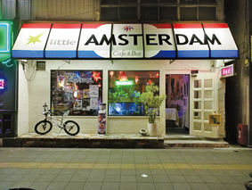 little_amsterdam 店舗写真